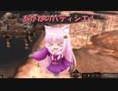【Kenshi】あかねのパティシエ! 88品目