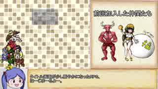 【ゆっくり】ざくざくアクターズ・解説プ