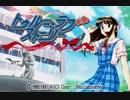 染まる青、来たる春【TLSR実況】part01