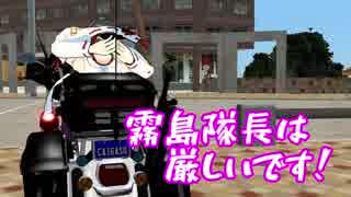 【MMD艦これ】霧島隊長は厳しいです!