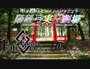 【FGO】素敵な巫女さんとロクデナシでハピニュイガチャ(今更)【ゆ...