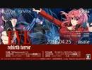 EVE rebirth terror OP info 小次郎
