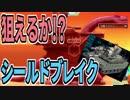 メタルの意思は終わらない!(MMXeno実況) #41