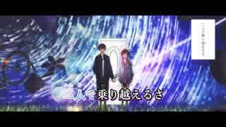 DECO27 - 夜行性ハイズ/ニコカラ(on vocal)