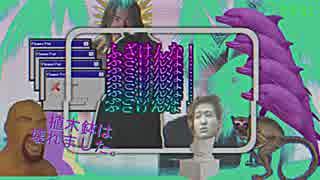 フラットゾーン(淫夢)
