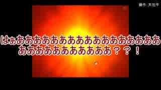 【刀剣乱舞】古備前と源氏と鶴丸がとにかく爆発 ~後編~【偽実況】