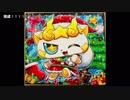 【手描き妖怪ウォッチ】キラコマサンタメイキング【コピック】