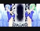【第15回東方Project人気投票支援】チルノ×大妖精「白金ディスコ」