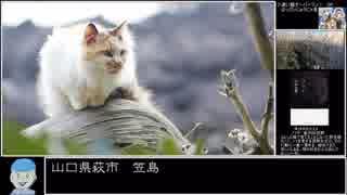 【ゆっくり】ポケモンGO 阿蘇山(根子岳)攻略RTA 00:49:42