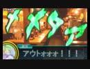 【艦これ】叢雲の決断 邀撃!ブイン防衛作戦 反省会