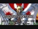 【MMD】magician's operation【ネロ・クラウディウス(セイバー・ヴィーナス)】