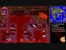 【ウルティマ VII : The Black Gate】を淡々と実況プレイ part46