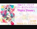 【ピンキーポップヘップバーン】「Popins Shower」feat.GUMI【VTuberイメージソング】
