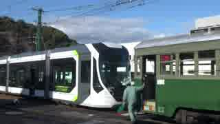 広島電鉄新型車両5200形 2日目の搬入風景