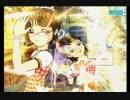 律子亜美『魔法をかけて!』