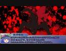 【CoC】絶対死なない老人ホーム6(終)【TRPG】