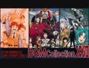 ■ 新・ゲーム映像と歌で振り返るスパロボ&ACEシリーズ BGM COLLECTION VOL.28 ■