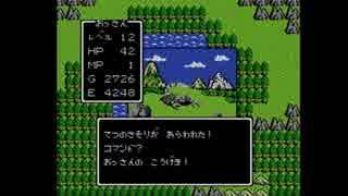 【実況】ドラゴンクエストをいい大人達が本気で遊んでみた。part16