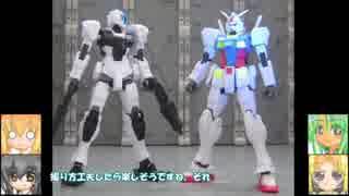 HG Rジャジャ GBN-ベースガンダム ゆっくりプラモ動画