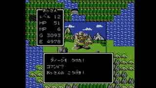 【実況】ドラゴンクエストをいい大人達が本気で遊んでみた。part18