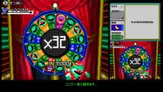 【TAS】おかえり!ちびロボ!ハッピーリッチー大そうじ!part4 WIP