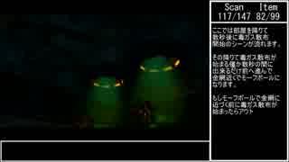 【ゆっくり】メトロイドプライム ハードでノーダメ&フルコンプ Part12