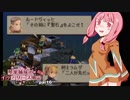 【FFT】琴葉姉妹のイヴァリース戦記 part6 前編 【VOICEROID実況】