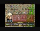 【青竜】敵を全滅させながらラングリッサーⅡ(PS)シナリオ18【道場】