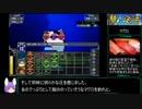 潜水生活 RTA 8時間12分51秒 Part4/8
