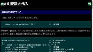 人気の「JAVAScript」動画 499本(10) - ニコニコ動画