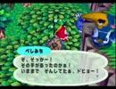 ◆どうぶつの森e+ 実況プレイ◆part109