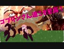 【Shadowverse】ゴブリンこそ至高!!茜ちゃんのゴブリンデッキ縛り実況2  VOICEROID実況