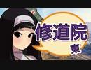 【WOT】ちと姉さんぽ 5【マップ解説】