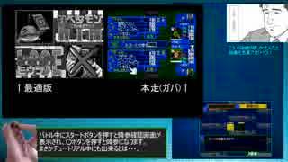【RTA】デジモンワールド デジタルカードバトル Any% 2時間33分37秒 part2