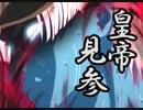 【ドキサバ全員恋愛宣言】一緒に山へハイランカー!真田弦一...