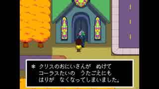 【DELTARUNE】スケバンなすびとヤギメガネ カワイイ!! Part.18【実況プレイ】