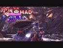 【MHW】狩猟笛MADを作ろう♪~ステータスUP編~【実況】