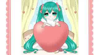 【初音ミク】I Love You【オリジナル曲】