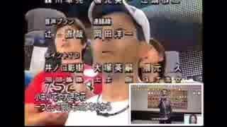 [0時間テレビ] 感動のフィナーレ 知的障害の男性(syamu)が武道館で歌う、世界に一つだけの花