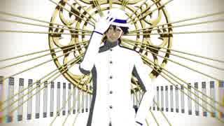 【Fate/MMD】君の■■になりたい。【坂本龍馬】