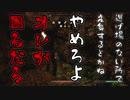 【実況】新約・加速するスカイリムの旅 Page396