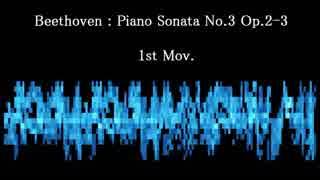 ベートーヴェン:ピアノソナタ第3番 Op.2-3