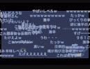 [大橋彩香] 畜村さん