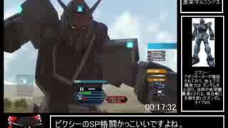 機動戦士ガンダム_サイドストーリーズR