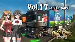【ETS2】トラック女子、欧州を駆ける Vol.17(後編)