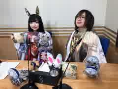 【公式高画質版】『Fate Grand Order カルデア・ラジオ局』 #108 (2019年2月1日配信)