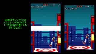 【TAS】スーパーマリオ64DS トランポリン