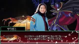 【シノビガミ】妖刀紅葉を手に入れろ3話【実卓リプレイ】