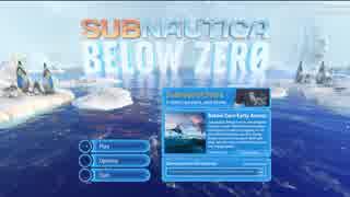 Subnautica Below North.mp1
