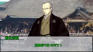【シノビガミ】刃弾激突 第四話【実卓リプレイ】